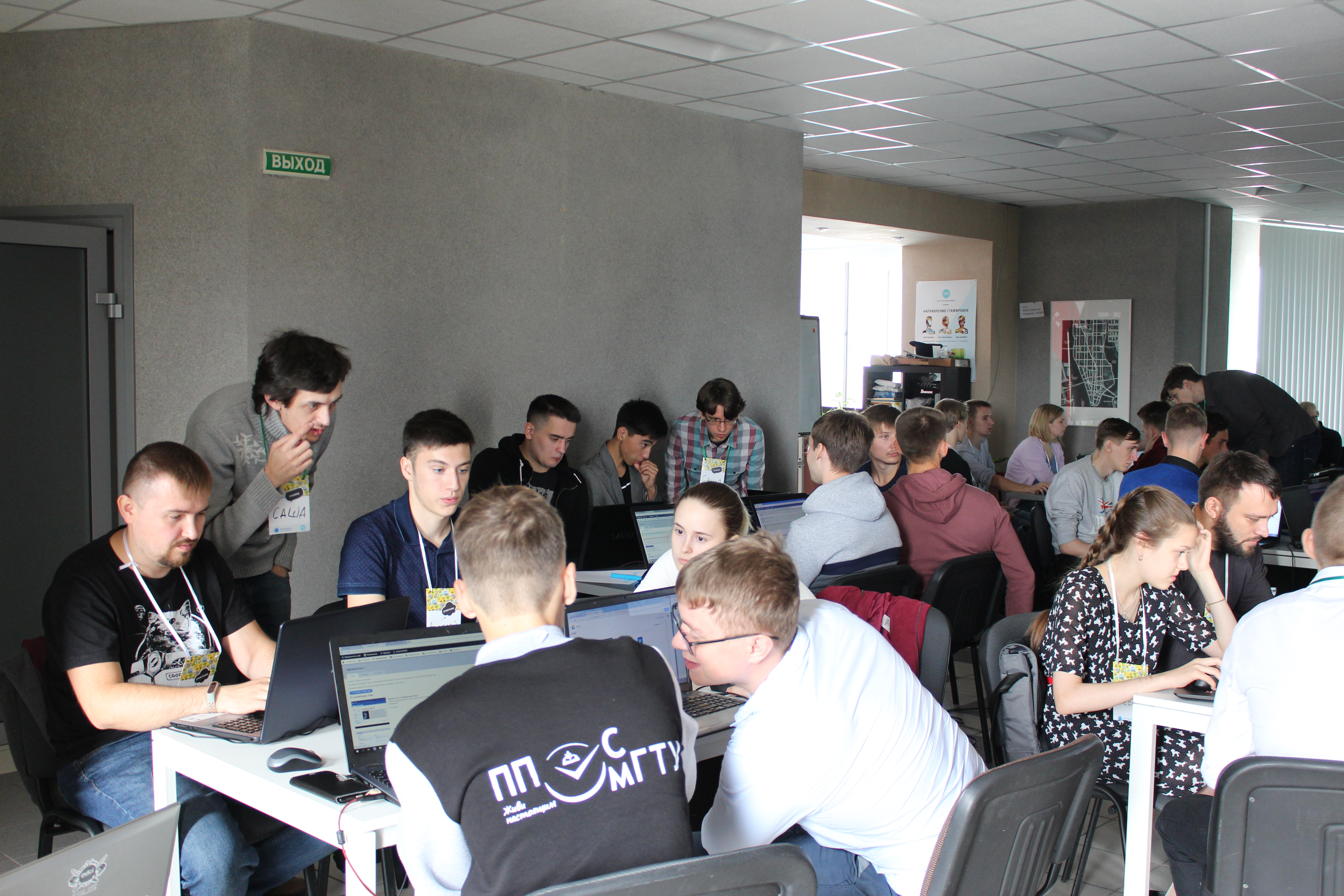 The second day of GTD was full of practical tasks
