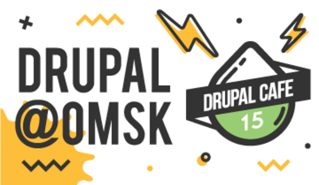 Anniversary Drupal Cafe #15