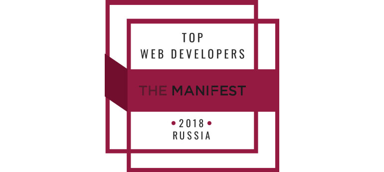 Web_Developers_Russia_2018